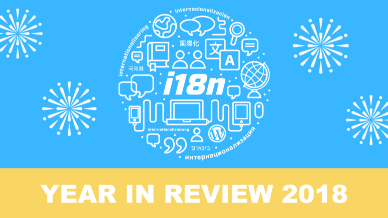 i18n-year-in-review-2018